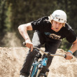 Stock Photo: slopestyle bike