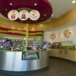 Stock Photo: Frozen Yogurt Store