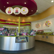 Frozen Yogurt Store — Stock Photo