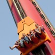 Amusement Park — Stock Photo