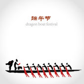 Chinese dragon boat festival — Stock Vector