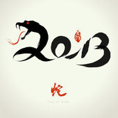 2013: Vector Chinese Year of Snake, Asian Lunar Year — Stock Vector