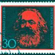 Stamp printed in Germany  of Karl Marx , - Stock Photo