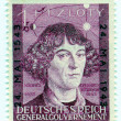 GERMANY - CIRCA 1943: A stamp printed in Nazi Germany of Polish - Stock Photo