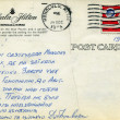 Reverse side of an old postal card from Honolulu 1978 — Stock Photo