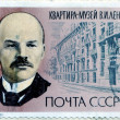 Lenin on Russian stamp — Stockfoto
