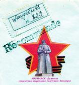 Lenin on Soviet stamp — Stock Photo
