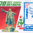 Lenin on Russian vintage stamp - Stock Photo