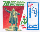 Lenin on Russian vintage stamp — Stock Photo