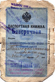 Soviet passport issued in Polish Gavernorate from 1915 — Stock Photo