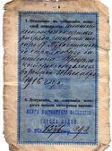 Soviet passport — Stock Photo