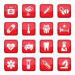Medical icons set — Stock Vector #11969202