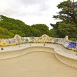 Stock Photo: Park Güell in Barcelona