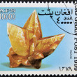 Stock Photo: AFGHANISTAN - CIRC1999: stamp printed in Afghanistshows calcite, circ1999