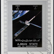 Foto Stock: AJMAN STATE - CIRC1973: stamp printed in United Arab Emirates (UAE) shows Explorer 22 / 27 series satellites, circ1973