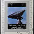 AJMAN STATE - CIRCA 1973: A stamp printed in United Arab Emirates (UAE) shows receiving antenna space, circa 1973 — Stock Photo #10892990