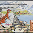 CUBA - CIRCA 1983: A stamp printed in Cuba shows Mustela nivalis (International Philatelic Exhibition Tembal 83), circa 1983 - Stock Photo
