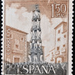 Stock Photo: SPAIN - CIRC1967: stamp printed in Spain shows castellers or humcastles in Barcelona, circ1967