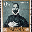 SPAIN - CIRCA 1961: A stamp printed in Spain shows Nobleman with his Hand on his Chest by Greco, circa 1961 — Stock Photo