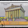 Stock Photo: MONGOLI- CIRC1990: stamp printed in Mongolishows Temple of Artemis at Ephesus, circ1990