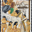 NEW ZEALAND CIRCA 1995: A stamp printed in New Zealand shows the maori, a new beginning, circa 1995 — Stock Photo #10894529