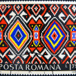 ROMANIA - CIRCA 1975: A stamp printed by Romania, show Romanian Peasant Rugs, circa 1975. — Stock Photo