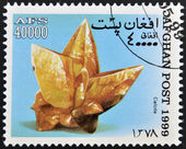 AFGHANISTAN - CIRCA 1999: A stamp printed in Afghanistan shows calcite, circa 1999 — Stock Photo