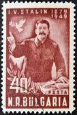 BULGARIA - CIRCA 1949: Stamp printed by Bulgaria, shows Joseph Stalin, circa 1949 — Stock Photo