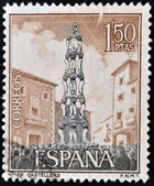 SPAIN - CIRCA 1967: A stamp printed in Spain shows castellers or human castles in Barcelona, circa 1967 — Stock Photo