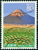 JAPAN - CIRCA 1997: A stamp printed in Japan shows Mount Fuji in Autumn, circa 1972 — Stock fotografie