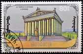 MONGOLIA - CIRCA 1990: A stamp printed in Mongolia shows Temple of Artemis at Ephesus, circa 1990 — Stock Photo