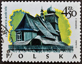 POLAND- CIRCA 1973: A stamp printed in Poland shows image age-old building, circa 1973 — Stock Photo