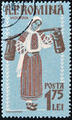 ROMANIA - CIRCA 1958: A stamp printed in romania shows woman's folk costume of northern Moldavia, circa 1958 — Stock Photo