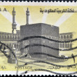 SAUDI ARABIA - CIRCA 1976: A stamp printed in  Saudi Arabia shows sacred place of Muslims Kaaba in Mecca, circa 1976 — Stock Photo