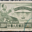 Stock Photo: CHIN- CIRC1950: stamp printed in Chinshows Mao Zedong, circ1950