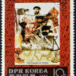 图库照片: DEMOCRATIC 'S REPUBLIC (DPR) of KORE- CIRC1980: stamp printed in North Koreshows Fernando Magellan, one stamp from series Conqueror of sea, circ1980