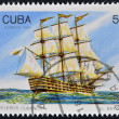 Royalty-Free Stock Photo: CUBA - CIRCA 1989: A Stamp printed in Cuba shows image of Cubans sailing, El Rayo, circa 1989