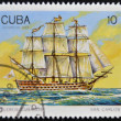Royalty-Free Stock Photo: CUBA - CIRCA 1989: A Stamp printed in Cuba shows image of Cubans sailing, San Carlos, circa 1989