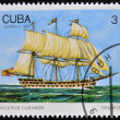 CUBA - CIRCA 1989: A Stamp printed in Cuba shows image of Cubans sailing, Triunfo, circa 1989 — Stock Photo