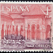SPAIN - CIRCA 1964: a stamp printed in Spain shows Court of Lions, Alhambra, Granada, circa 1964 — Stock Photo
