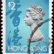 HONG KONG - CIRCA 1994: A stamp printed in Hong Kong shows Portrait of Queen Elizabeth, circa 1994. — Stock Photo