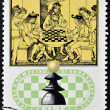 HUNGARY - CIRCA 1974: stamp printed in Hungary, shows Royal Chess Party, from 15th century Italian Chess Book, circa 1974 — Stock Photo