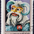 Stock Photo: HUNGARY - CIRC1973: stamp printed in Hungary shows Busho masks, circ1973.