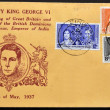 Stock Photo: MALAY- CIRC1937 : stamp printed in Malayshowing king George VI Coronation with Elizabeth Bowes-Lyon, circ1937