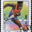 MADAGASCAR - CIRC1994: stamp printed in Madagascar dedicated to summer sports shows Steeplechase, circ1994 — Stock Photo #11015819