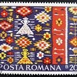 ROMANIA - CIRCA 1975: A stamp printed in Romania, show Romanian Peasant Rugs, circa 1975. — Stock Photo #11015874