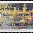 SOUTH AFRICA - CIRCA 1995: A stamp printed in RSA shows los city north west, (sun city), circa 1995 — Stock Photo