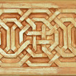 Stock Photo: Arabic decoration, plastering Alhambrstyle