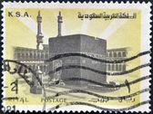 Saudi arabien - ca. 1976: eine briefmarke gedruckt in saudi-arabien zeigt heiligen ort der muslime kaaba in mekka, ca. 1976 — Stockfoto