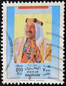 BAHRAIN - CIRCA 1990: A stamp printed in Bahrain shows amir Isa ibn Salman al-Khalifa, circa 1990 — Foto Stock